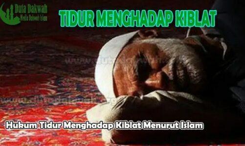 Hukum-Islam-Mengenai-Adab-Tidur-Menghadap-Kiblat